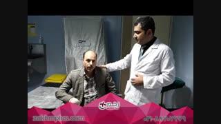 درمان زخم های عمل جراحی