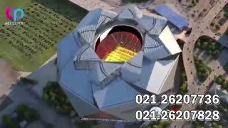 02126207536 سقف اماکن ورزشی|سقف باشگاه|سقف برقی ورزشگاه|سقف هوشمند استادیوم