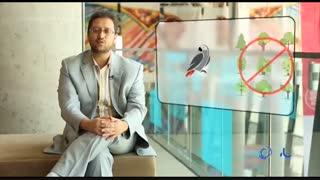 رفتار مردم در فضای مجازی- دکتر بشیر حسینی- شگرد