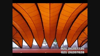 023126207536 نمایندگی سقف های متحرک|فروش سقف های جدید متحرک|سقف متحرک برقی|سقف متحرک کنترلی
