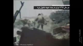 تحلیل عملیات تنگه ابوقریب