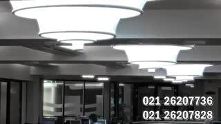 02126207736 سقف خیمه ای|آلاچیق خیمه ای|سایبان خیمه ای|پوشش خیمه ای|خیمه چادری