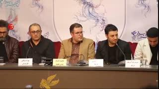 نشست خبری فیلم تنگه ابوقریب در جشنواره فجر