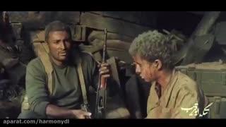 دانلود فیلم سینمایی تنگه ابو قریب