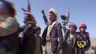 کودکان قربانی تمام گروههای جنگ یمن