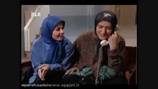 سریال خانه به دوش - 13