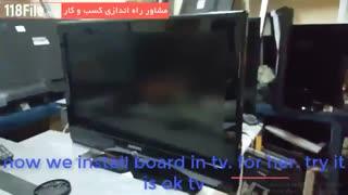 آموزش تعمیر تلویزیون و مانیتور LCD و LED