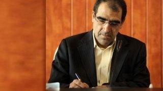 ماجرای استعفای وزیر بهداشت
