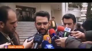واکنش آذری جهرمی به خبر فیلترینگ اینستاگرام