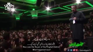 حرمت حیدر چی بود چی شد - محمود کریمی   English Urdu Subtitle