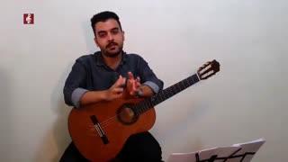 آموزش آکورد جان مریم با گیتار