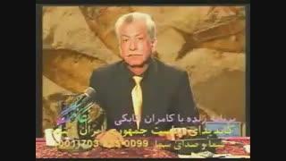 ایسگا گیری فوق حرفه ای کامران اتابکی (قسمت دوم)