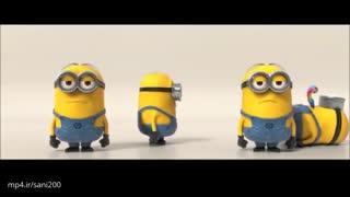 انیمشن جالب اجرای اهنگ بانانا با هنرمندی مینیون ها