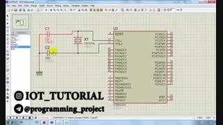 پکیج جامع آموزش AVR با استفاده از بسکام و کدویژن