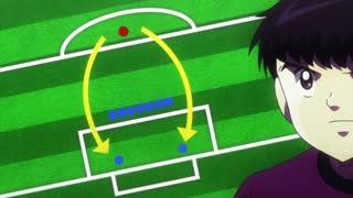 فوتبالیستها (۲۰۱۸) - فصل ۱ قسمت ۳۱