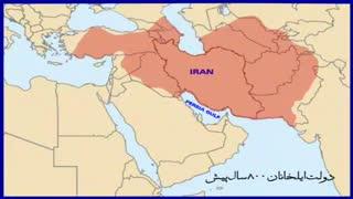 نقشه ایران از اغاز تاکنون