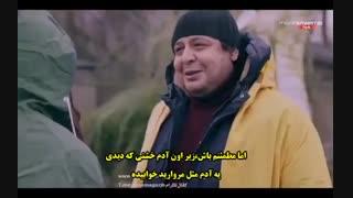 فیلم سینمایی عاشقانه ترکی تنها یک نفس Bir Nefes Yeter زیرنویس فارسی (کانال تلگرام ما Film_zip@)
