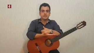 آموزش آهنگ ستاره شادمهر عقیلی