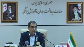 صحبتهای قاضیزاده وزیر بهداشت در مورد جبران خسارت سنگین موسسات مالی کلاهبردار