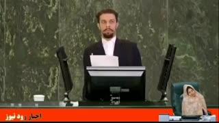 تصویب FATF در مجلس و طنز زود نیوز ترکوند