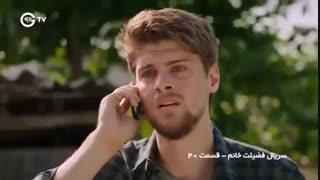دانلود قسمت41 سریال فضیلت خانم دوبله فارسی