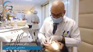 ارتودنسی شمال تهران | متخصص ارتودنسی | دکتر داوودیان