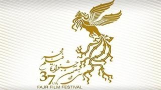 معرفی فیلمهای بخش مسابقه جشنواره فیلم فجر