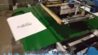 دستگاه چاپ سیلک نوار نقاله ای