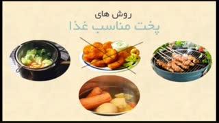 رژیم غذایی و سلامتی کبد چرب