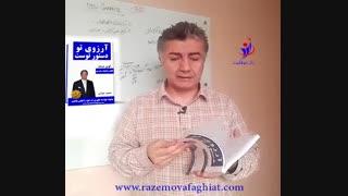 خبر چاپ اولین کتاب کوین ترودو در ایران