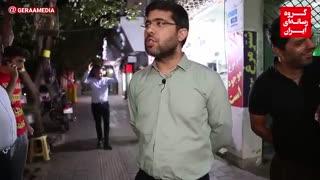 محله عراقیها در تهران