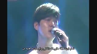 اجرای موسیقی همیشه با خوانندگی لی مین هو با زیرنویس فارسی