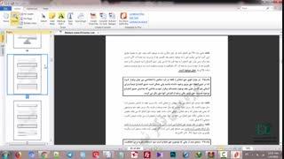 دانلود کتاب حقوق مدنی دکتر شهبازی - دانلود برتر