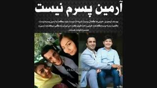 بازیگران ایرانی که همسر خارجی دارند