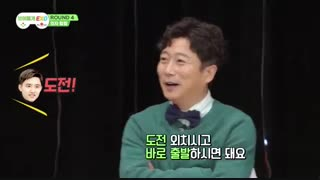 وی لایو پنجم (پایانی) Exo will show you با زیرنویس فارسی چسبیده