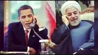 پروژه براندازی نظام جمهوری اسلامی توسط CIA و FATF . استاد پورآقایی