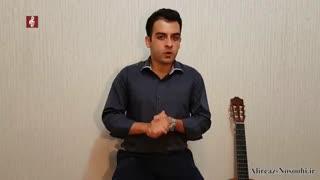 آموزش آهنگ حدیث مهربونی شادمهر