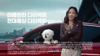 تبلیغ جدید تیون برای hyondai  2019-قسمت1
