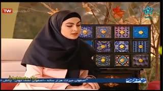 ناراحتی مریم مومن بازیگر سریال بانوی عمارت از پیج فیکی که براش ساختن