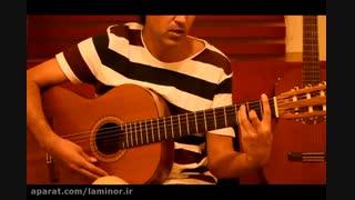 آموزش گیتار پاپ : آموزش ریتم آهنگ گل گلدون از سیمین غانم