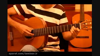 آموزش گیتار پاپ : آموزش ترانه آهنگ گل گلدون