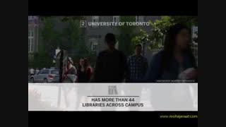 5 دانشگاه برتر کانادا در پزشکی