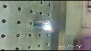 حکاکی لیزری روی قطعات ریز فولادی