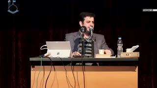 Raefipour-Barresi_Asnade_Beynolmelali-Tehran-1397.09.26-[www.MahdiMouood.ir]