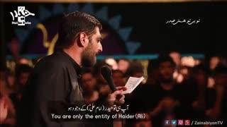 سلام مادر نمونه - مجید بنی فاطمه   Urdu English Subtitle