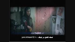 قسمت دوازدهم سریال ممنوعه (سریال) (کامل) | دانلود قسمت 12 ممنوعه -12- دوازده HD - نماشا