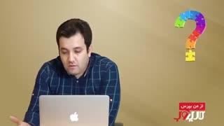 آیا پونیشا وب سایت معتبری است؟