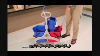 ترولی نظافتی - شستشو و تی زدن آسان سطوح کف با ترولی و آبگیر