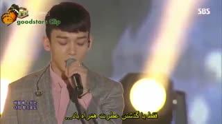 اجرای موسیقی سریال عاشقان ماه با خوانندگی  گروه اکسو (زیرنویس فارسی چسبیده)