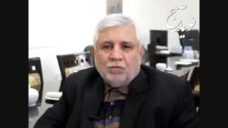 محسن پاک آیین درباره  چگونگی شکست دیپلمات های آمریکایی در برابر ایران میگوید
